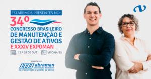 Gênesis no 34º Congresso Brasileiro de Manutenção e Gestão de Ativos